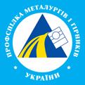 Профсоюз металлургов